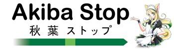 Akiba Stop