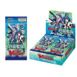 Card Fight Vanguard - Box BT08 - DISCESA DEL RE DEI CAVALIERI
