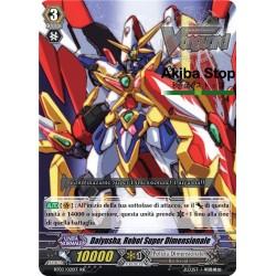 Daiyusha, Robot Super Dimensionale - RR - BT03