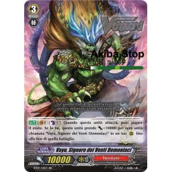 Vayu, Signore dei Venti Demoniaci - RR - BT09