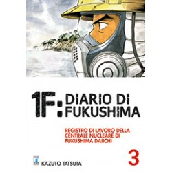 1F: Diario Di Fukushima n. 03
