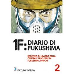 1F: Diario Di Fukushima n. 02