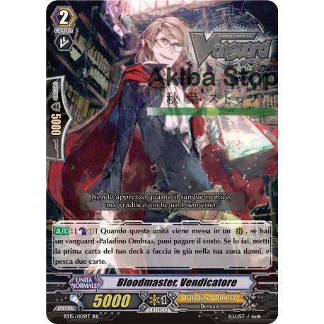 Bloodmaster, Vendicatore - RR - BT15