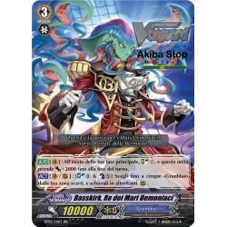 Basskirk, Re dei Mari Demoniaci - RR - BT02
