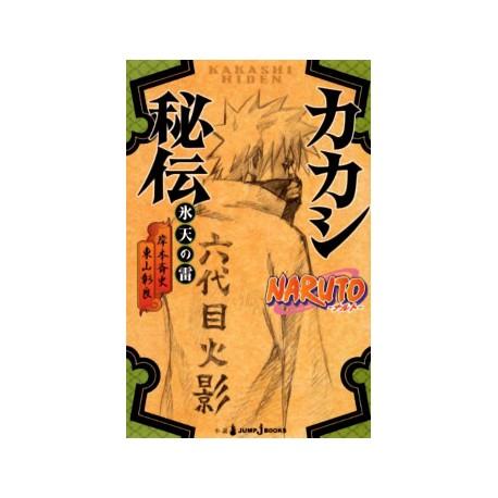 Naruto: Kakashi - Fulmini in un cielo gelido